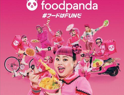 foodpanda(フードパンダ)がご利用できるようになりました